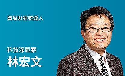園區3.0及產學共創,將是台灣產業升級的關鍵法寶!施振榮與陽明交大校長林奇宏共推新方向