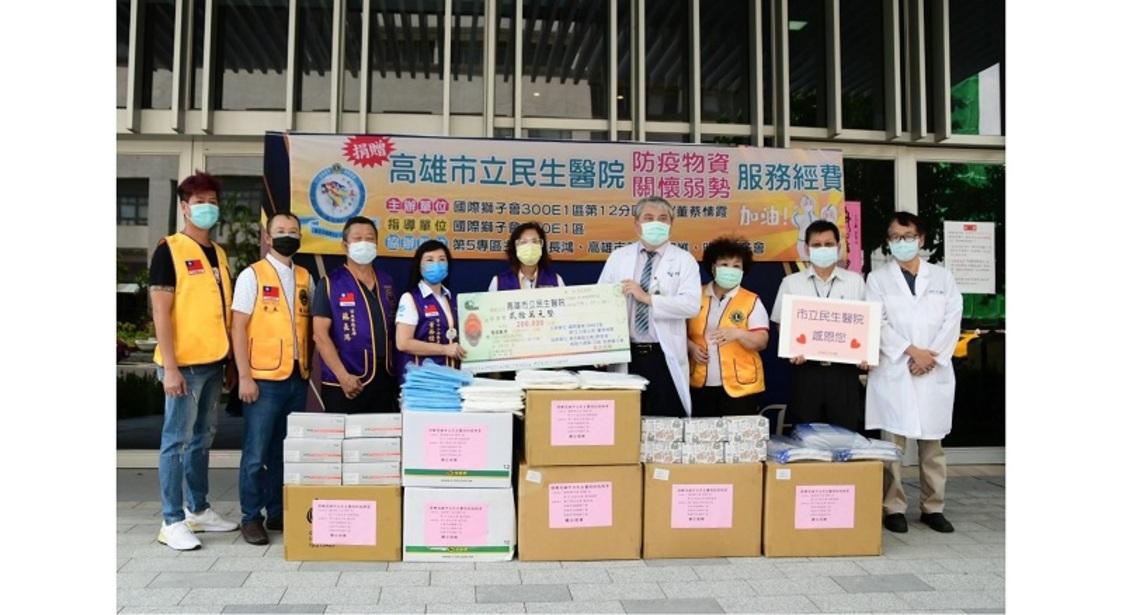民生醫院感謝國際獅子會300E1區捐贈防疫物資及關懷弱勢服務經費/波新聞