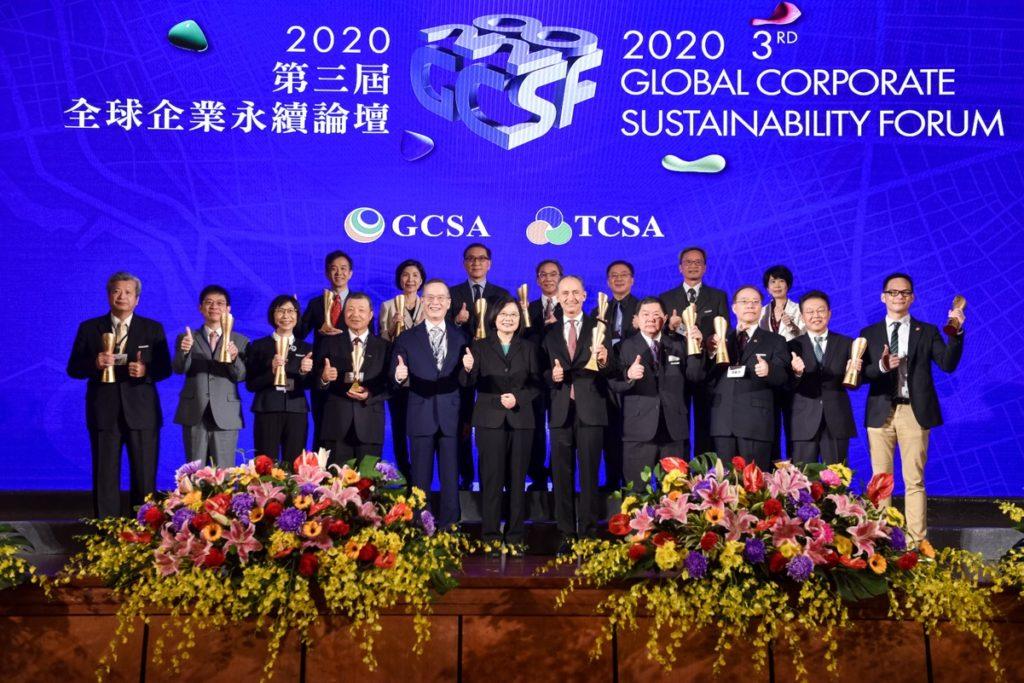 TCSA台灣永續獎報名倒數!近300家企業展現ESG績效成果