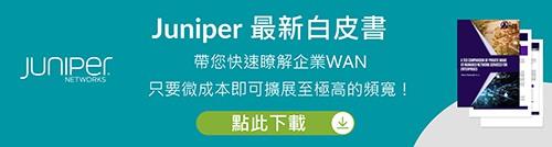 500-Juniper banner_綠