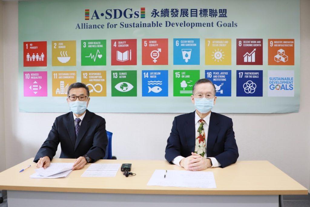 2021第一屆台灣永續投資論壇隆重登場