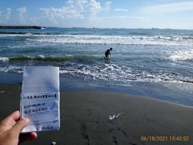 海保署公布110年6月夏季6處海灘水質監測結果