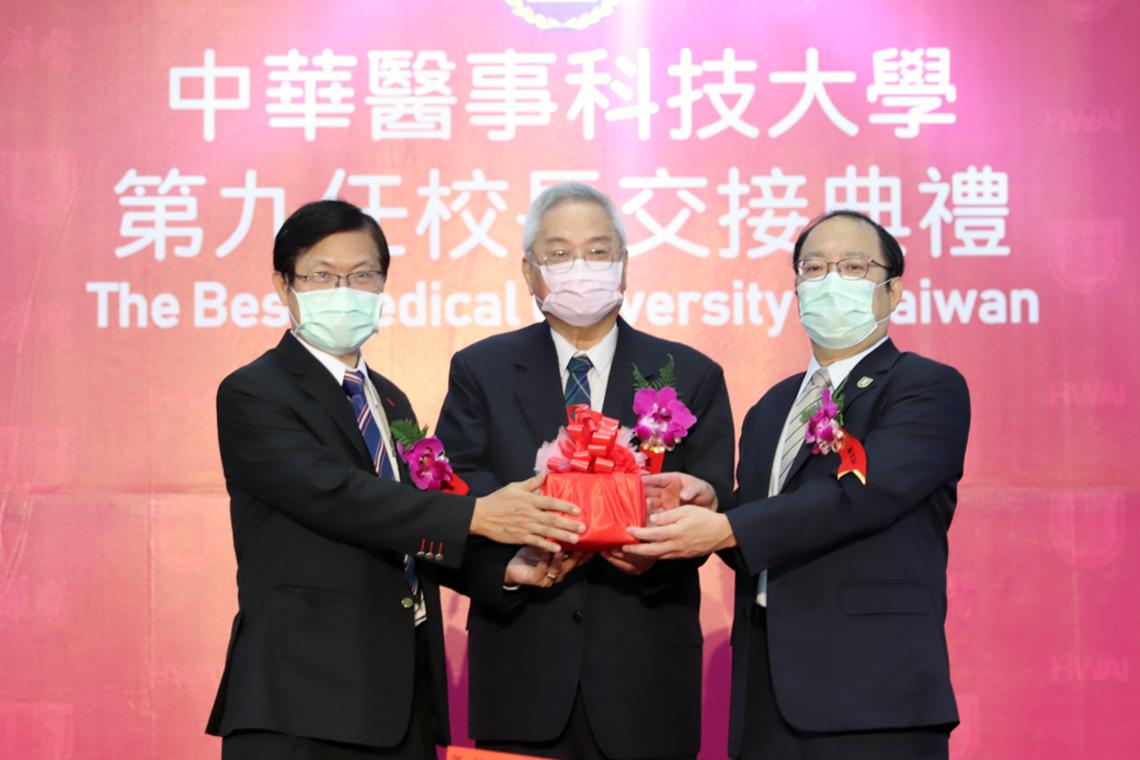 孫逸民接任中華醫大校長   以「永續與創新」為努力目標