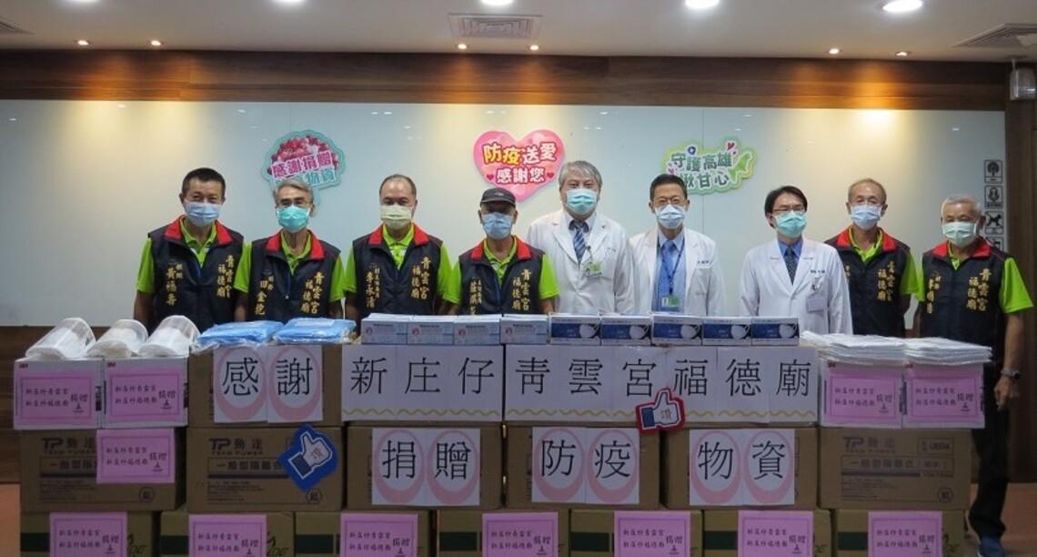 宗教團體捐贈醫護防疫物資    民生醫院感謝愛心送暖/波新聞