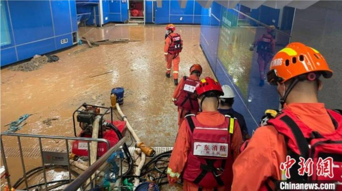 廣州地鐵21號線因暴雨水    致全線快車停運