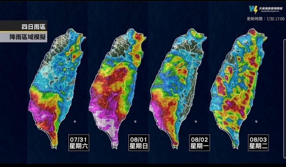 周末至下周一降雨增強   下周仍為西南風環境