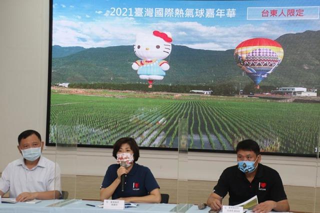 2021熱氣球嘉年華臺東人限定8月啟動 饒縣長:帶動臺灣正能量