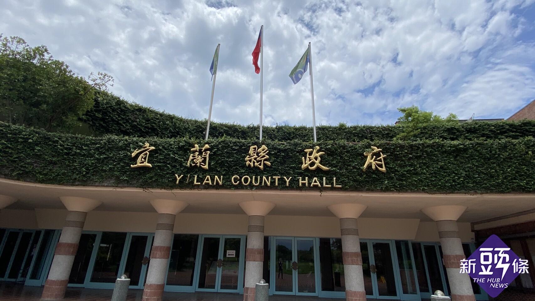 遠見2021縣市長施政滿意度調查  宜縣71.5%名列第10