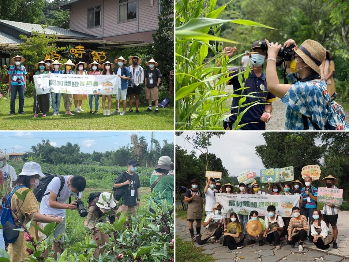 農村踩線體驗活動    推廣在地農村社區深度旅遊