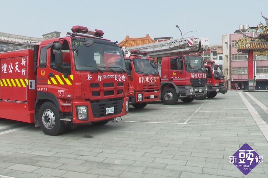 天公壇贈850萬水庫車1輛  竹市消防再添新裝備