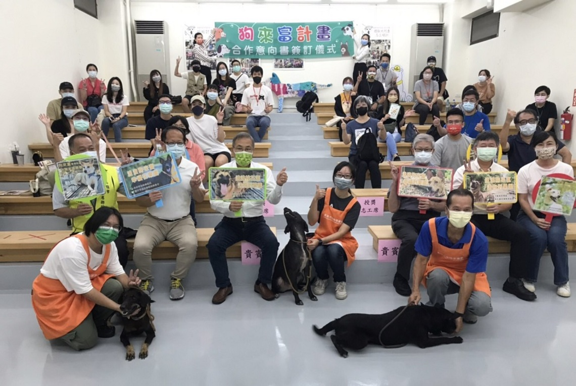 世界動物日  高雄攜手動保協會推狗來富計畫  浪好一生