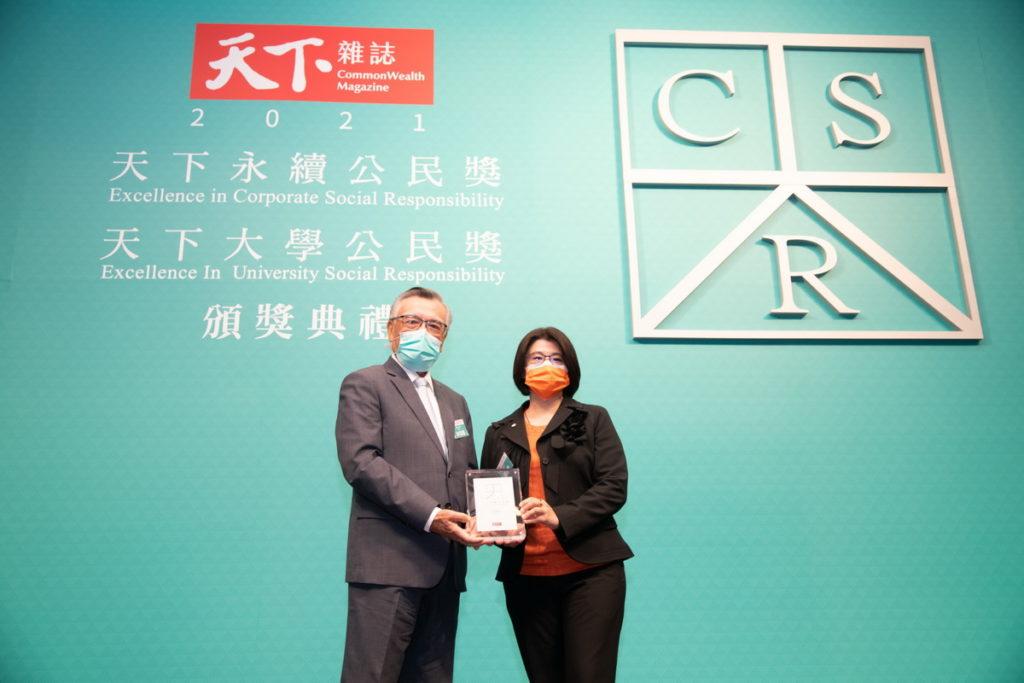 王道銀行再度榮獲天下永續公民獎中堅企業第二名