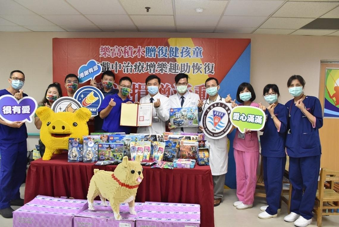 小港醫院獲贈樂高積木   復健治療增樂趣