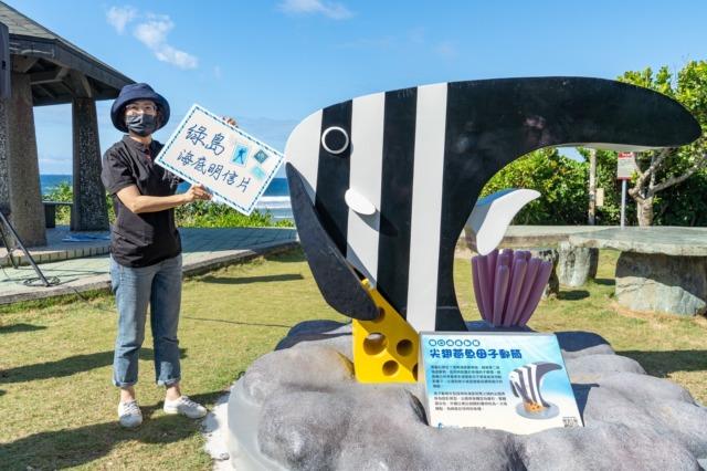 臺東爭取設置綠島尖翅燕魚海底母子郵筒 今正式啟用