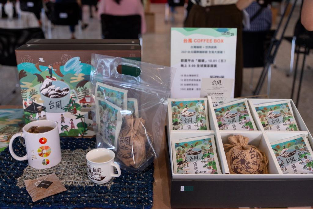 咖啡店家聯名產品「台風CoffeeBox」展示