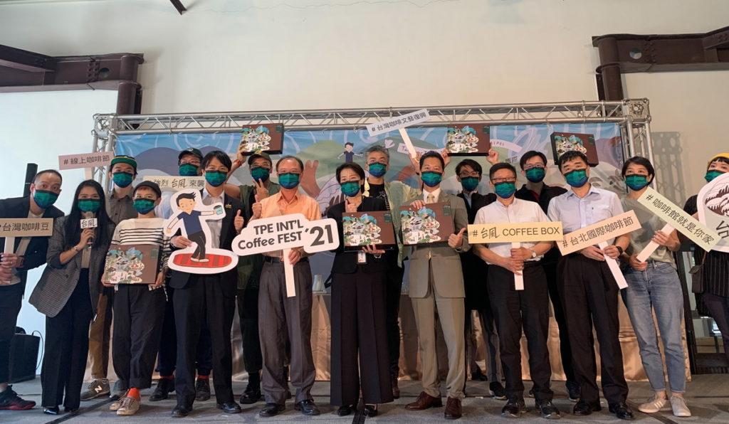 社團法人台灣咖啡協會活動召集人林哲豪(前排左4)、行政院農業委員會茶業改良場蘇宗振