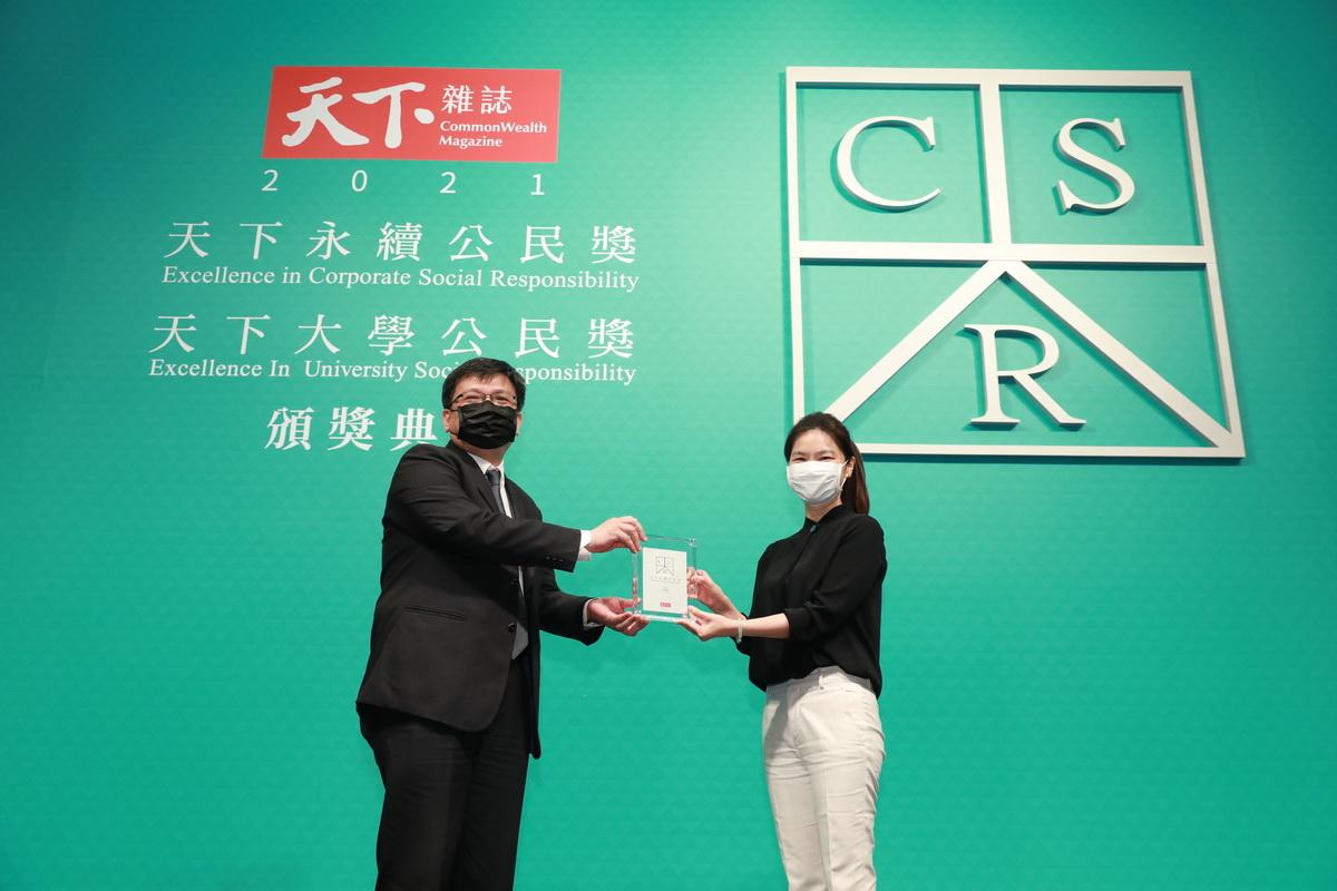 發揮「食物的力量」! 台灣雀巢榮獲「天下永續公民獎 」 首度參與即拿下外商組第四名 創外商食品公司10年來最佳成績