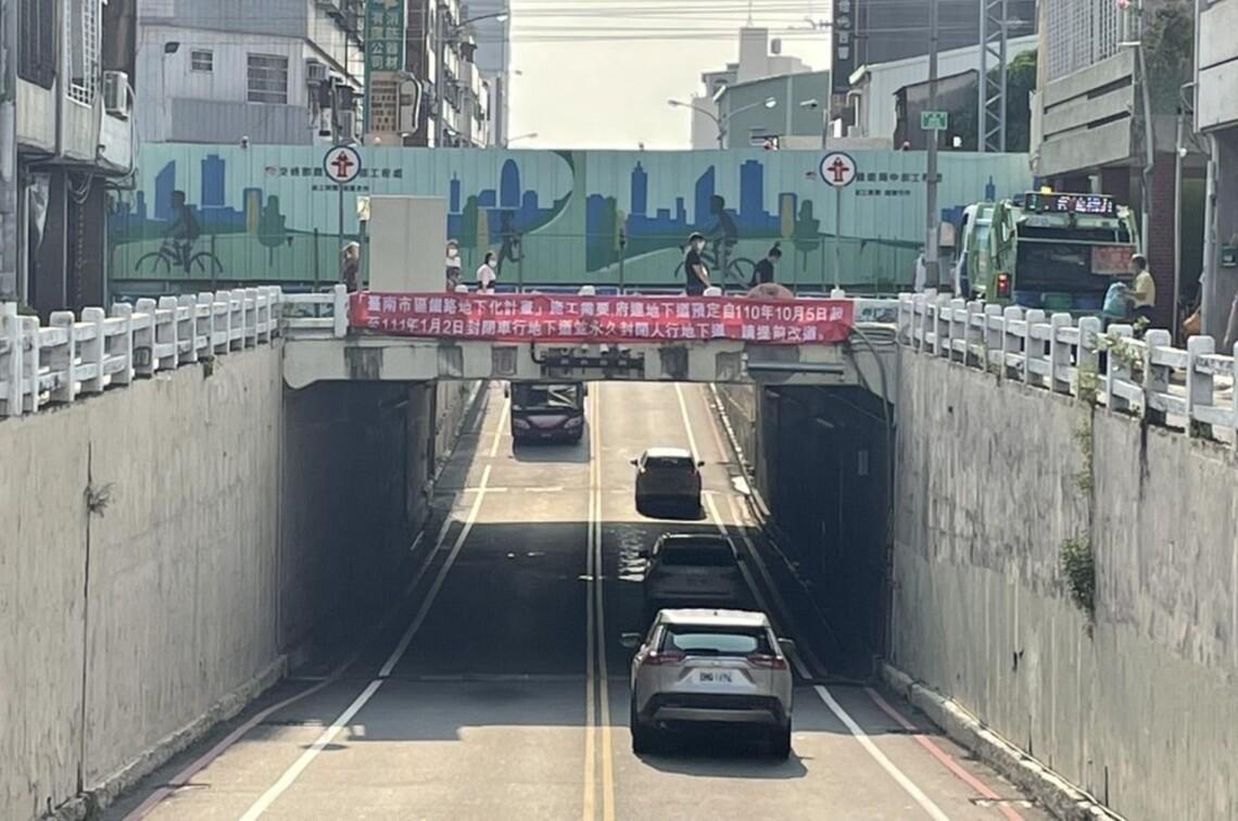 台南鐵路地下化府連路封閉3個月