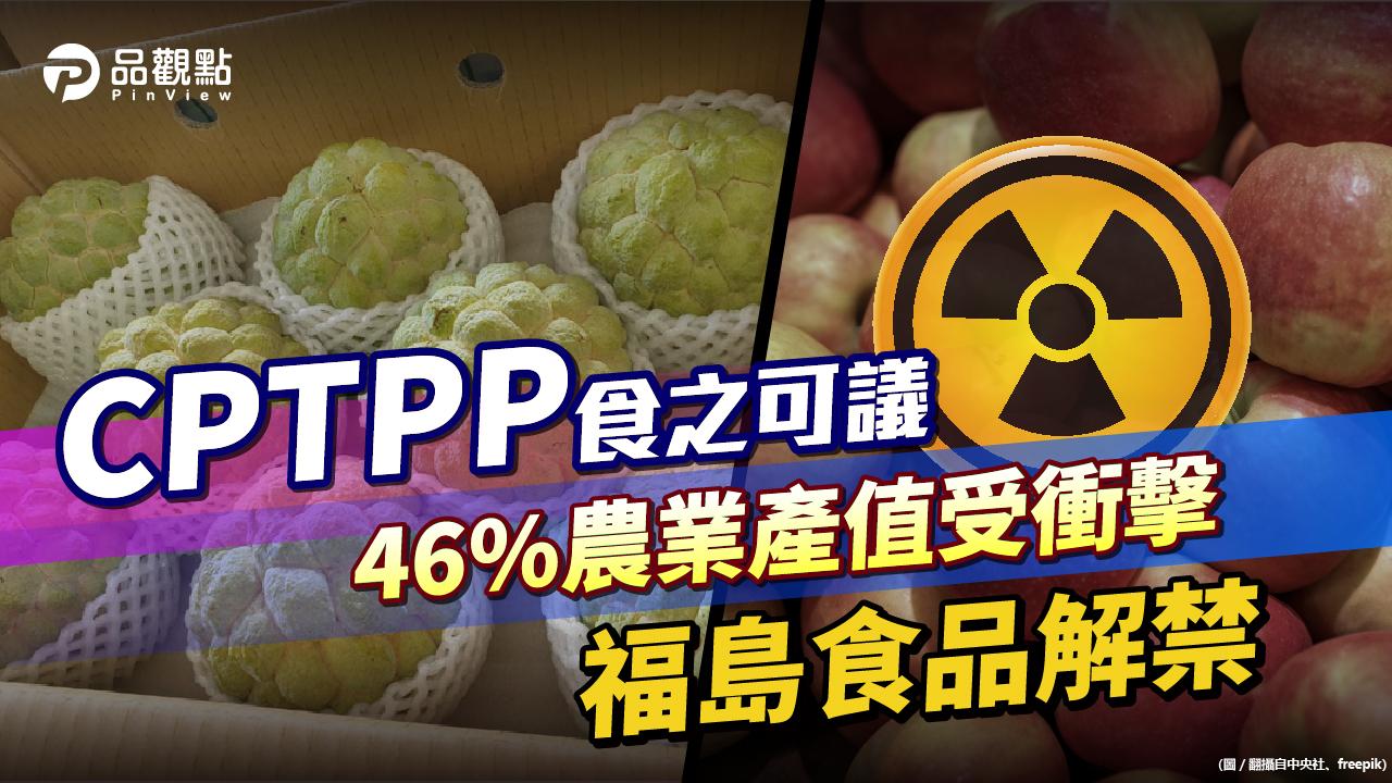 品觀點│台灣鳳梨不能隨便禁  大陸茶葉必須喝│產經