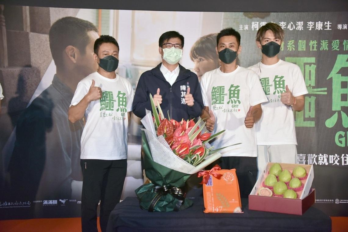 高雄人出品《鱷魚》高雄首映會    陳其邁贈在地農產  祝福票房長紅