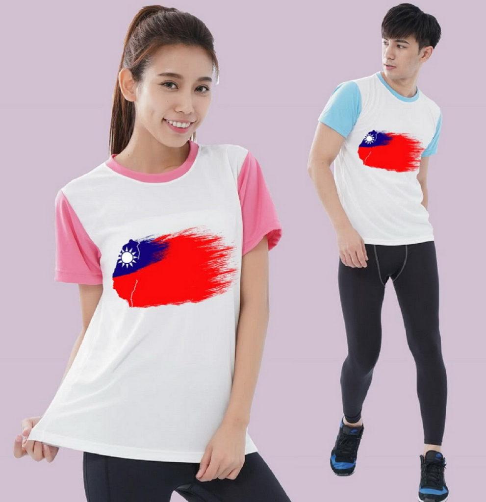 台製良品 台灣製國旗T恤