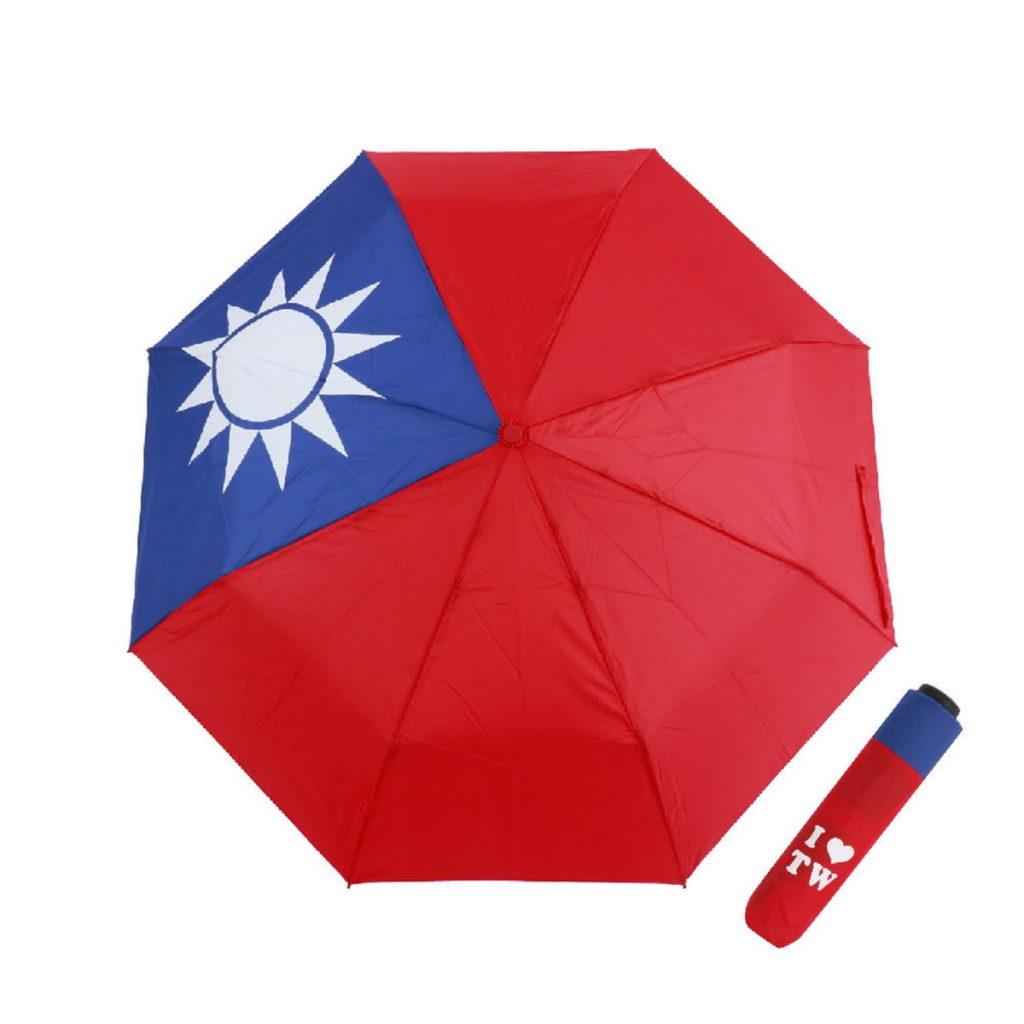 大振豐 三折國旗傘