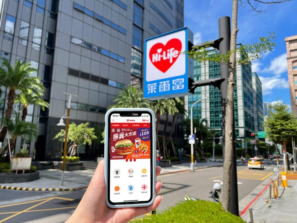 萊爾富Hi-Life VIP APP跨業攜手肯德基,萊爾富會員於指定肯德基門市,出示Hi-Life VIP APP活動的圖檔與優惠代碼,即享萊爾...