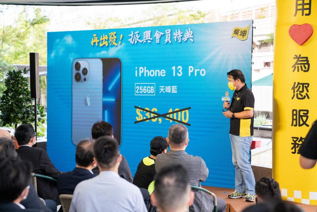 燦坤挑戰市場最低價,最搶手iPhone 13 Pro天峰藍獨家現折千元!
