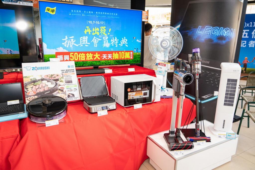 Dyson吸塵器72折再送8,500元配件,SHARP電視享爆品價再贈7,000元好禮