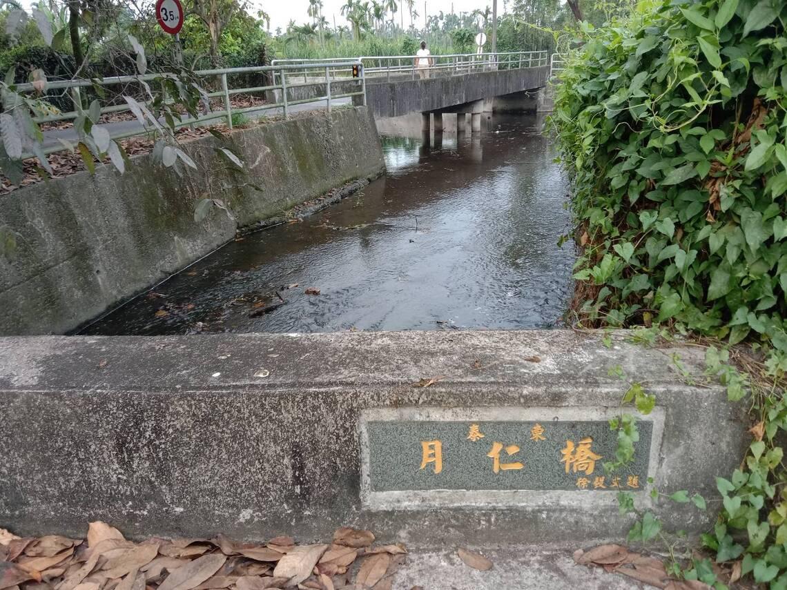 造橋鋪路是善行,最爽的還是命名!/波新聞
