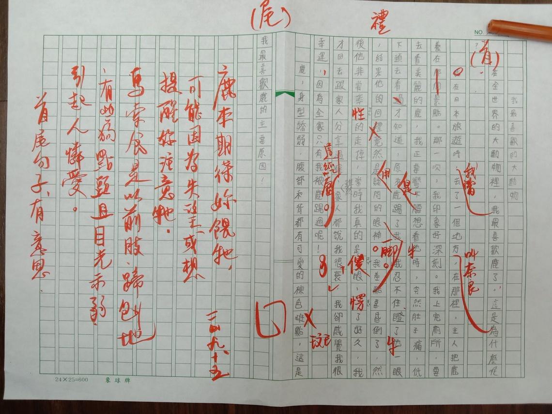 教育產業走火入魔,大陸釜底抽薪,一次禁絕;台灣補教相對正常/波新聞
