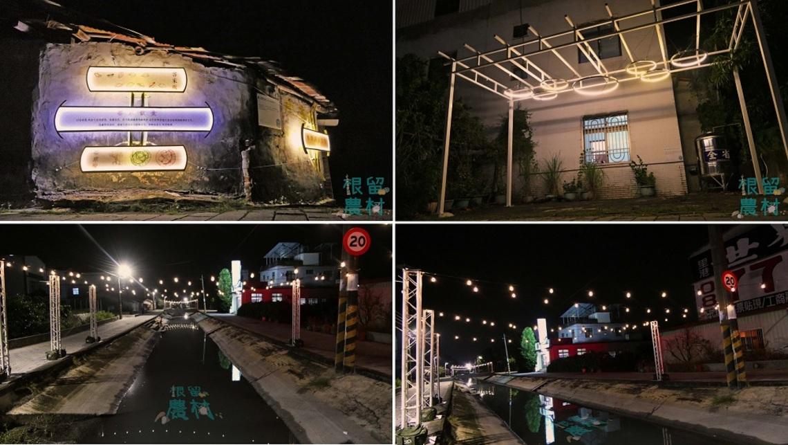 瀰濃社區加碼藝術節    水圳打燈浪漫夜景  歡迎來走走