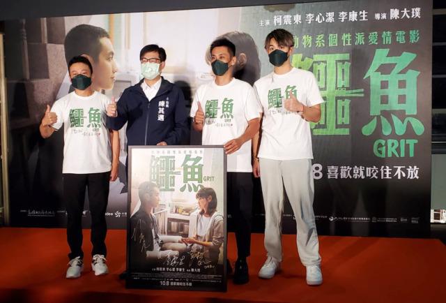 《鱷魚》高雄首映會 高雄市陳其邁市長贈在地農產 祝福票房長紅