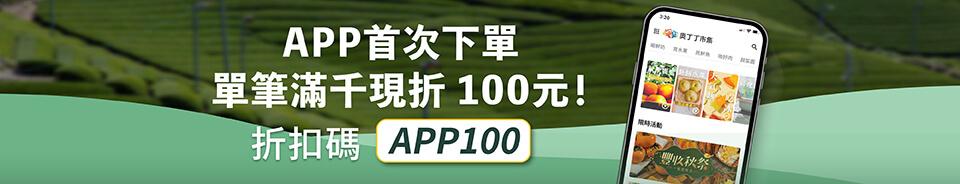 怎麼用數位《振興五倍券》最划算?奧丁丁最高加碼1,000送給你!
