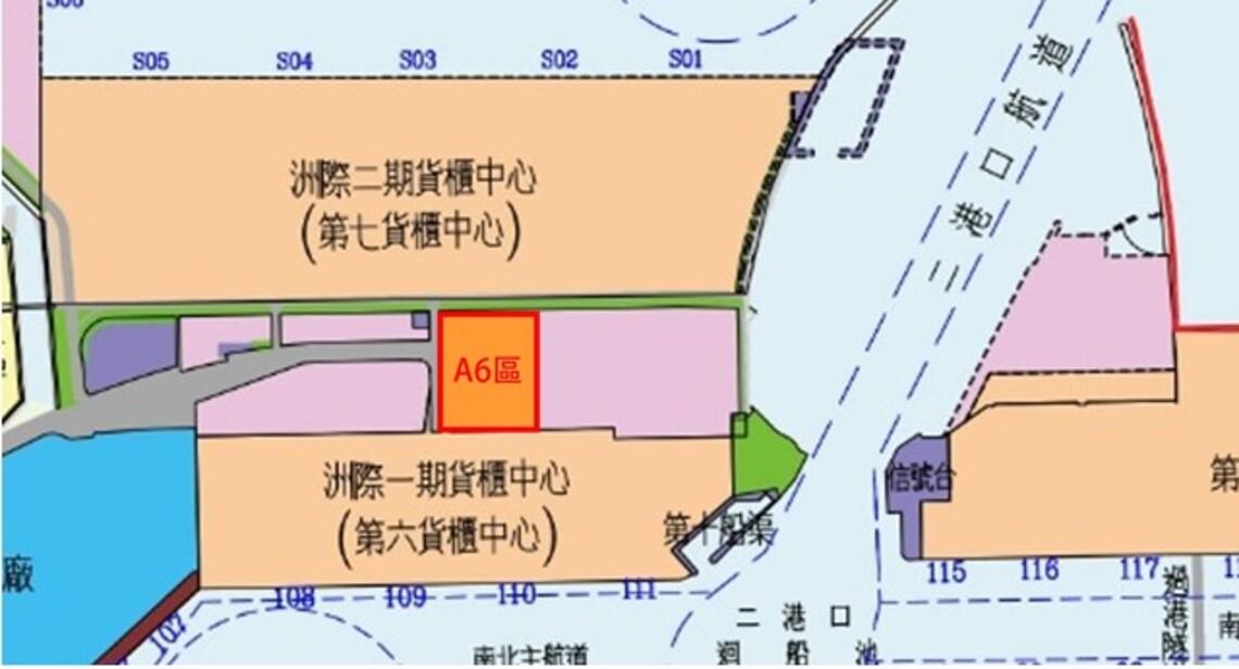 高雄港洲際一期貨櫃中心A6區用地興建物流設施招商