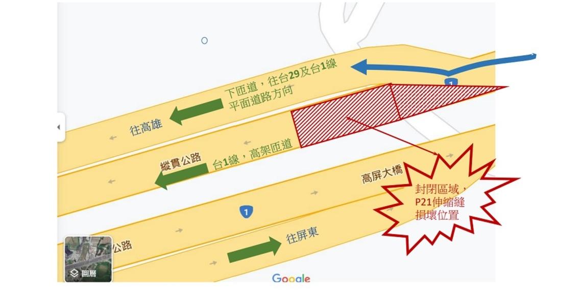 高屏大橋高架引道因伸縮縫損壞    今日上午緊急封閉、下午3時開放通車