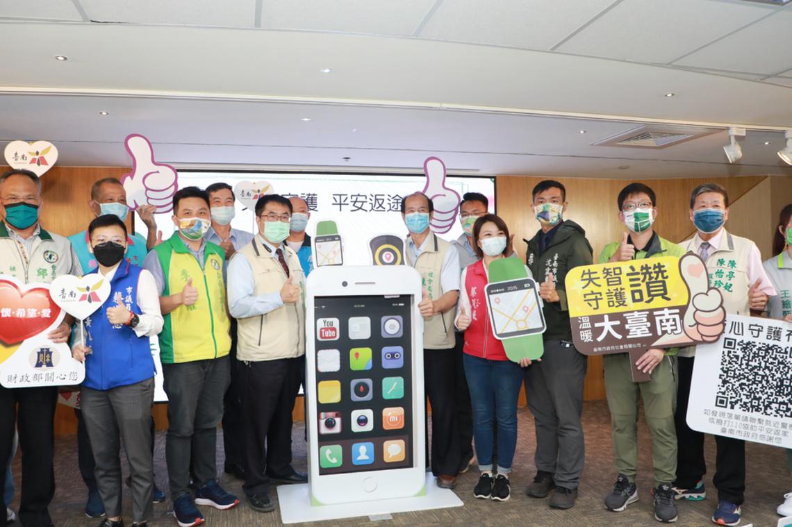 台南提供失智衛星定位器服務
