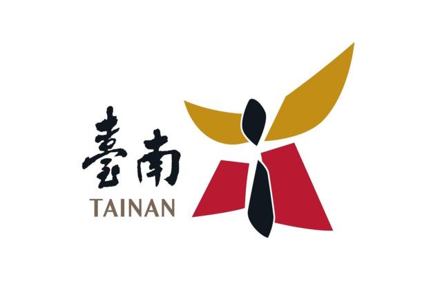 完善設施 打造臺灣最富歷史堆疊之赤崁基地