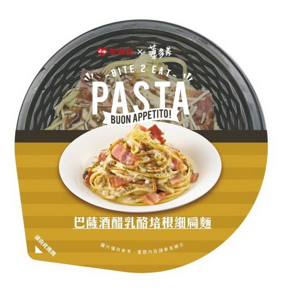 萊爾富攜手薄多義推出4款聯名新品,巴薩酒醋乳酪培根細扁麵,售價89元。