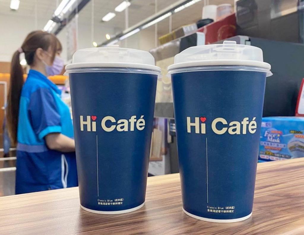 歡慶國慶,萊爾富於10月8日至10月11日祭出大杯冰榛果拿鐵咖啡買1送1優惠。
