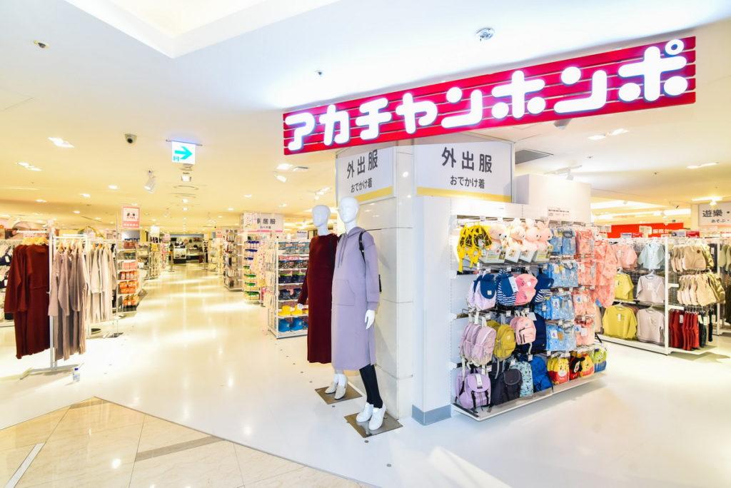 阿卡將本舖明曜店10月8日於台北市明曜百貨正式開幕(台灣阿卡將本舖提供)相關商品及促銷均為採訪當時之內容