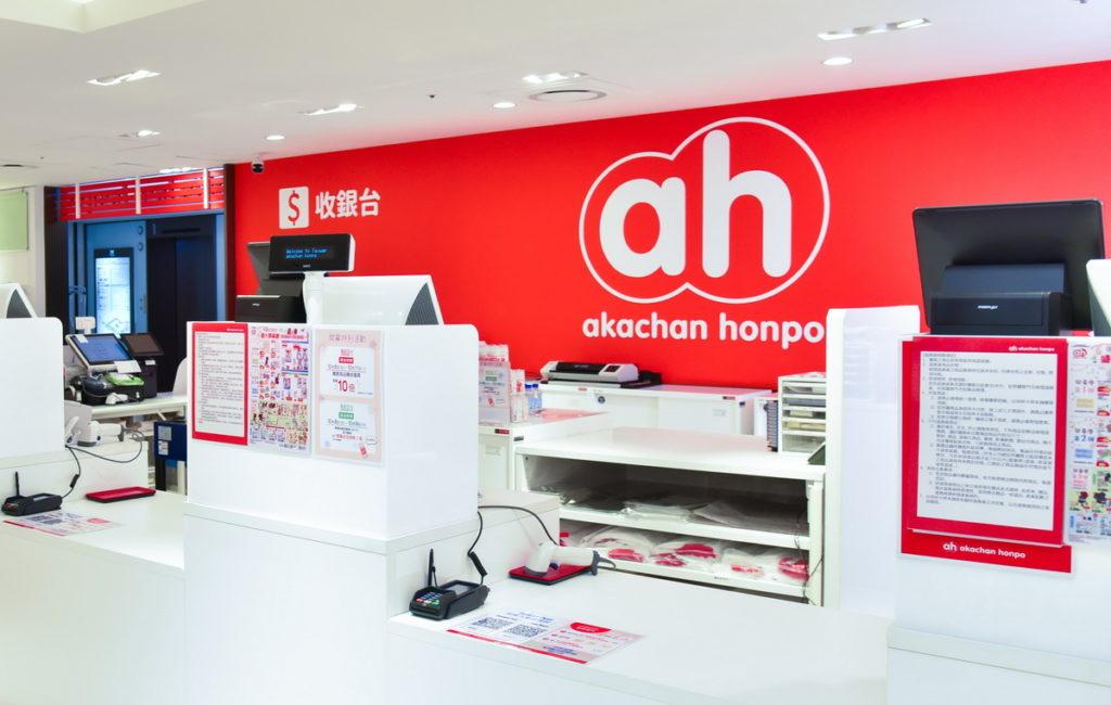 阿卡將本舖選在交通便利的市中心開設全新2號店,提供消費者更輕鬆及方便的購物經驗(台灣阿卡將本舖提供)