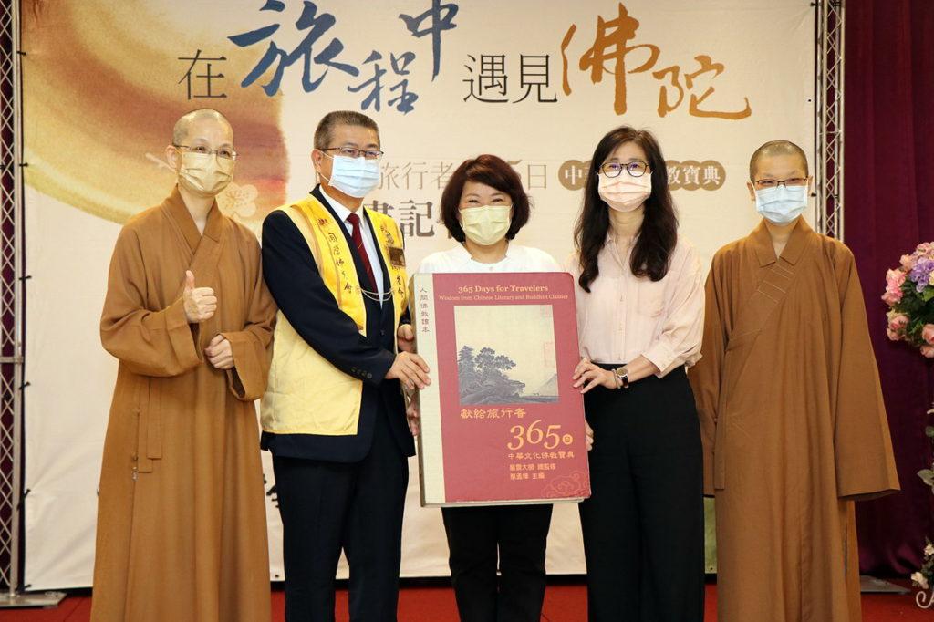 《獻給旅行者365日》贈書記者會 來嘉旅客在旅程中遇見佛陀