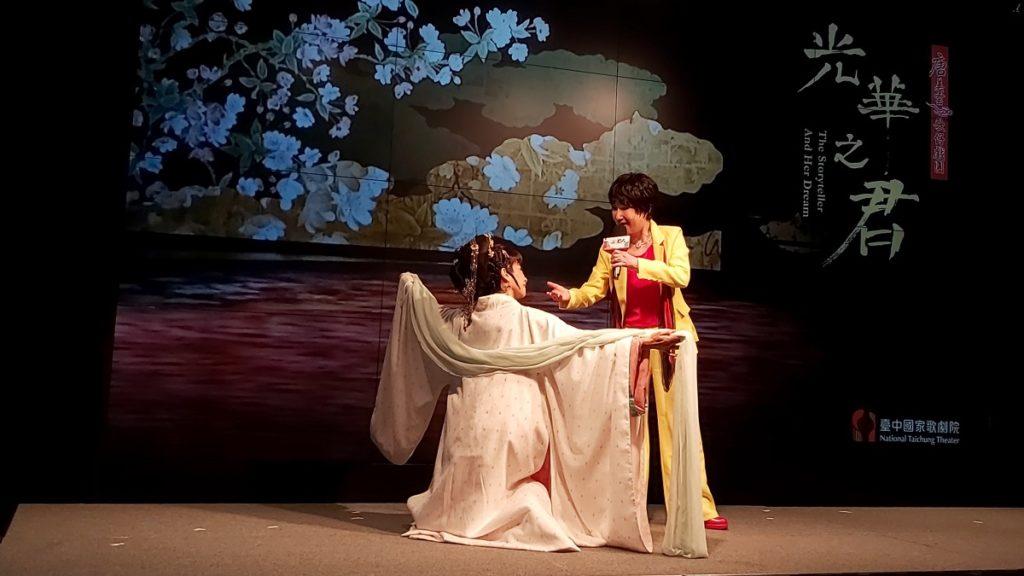 《光華之君》現場演出精彩片段。(圖/陳惠玲攝影)