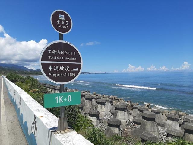 台東縣政府辦理自行車慢漫遊論壇並推多項遊程
