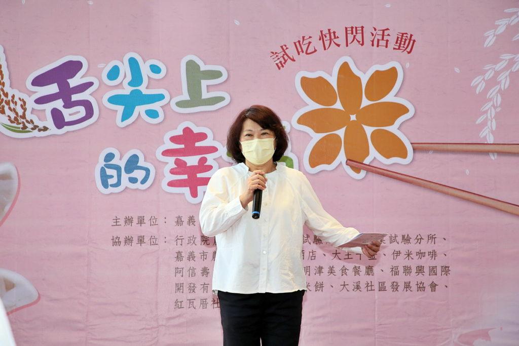 「幸福嘉義米」創意米食快閃試吃  國慶連假嘗鮮搶客  12月正式上市