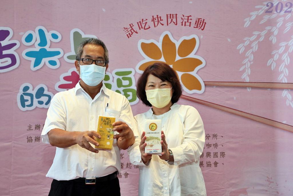 左起 嘉義農業試驗分所吳永培博士與黃敏惠市長  分享幸福嘉義米