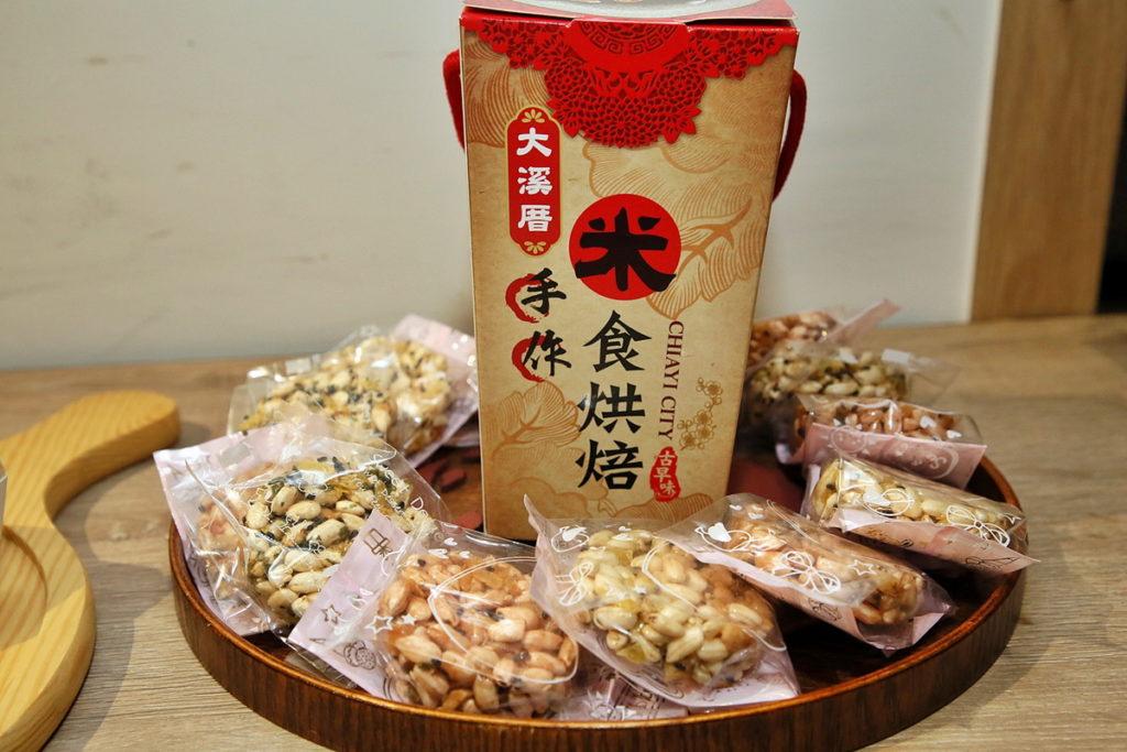 幸福嘉義米製作出的產品