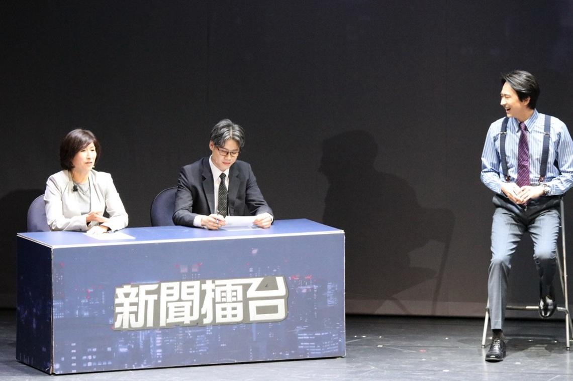 饒慶鈴第一次參與舞台劇演出   專業又幽默的表現    讓嚴肅議題的氛圍輕鬆許多