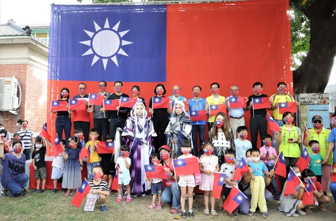 雲林縣府結合2021國際偶戲節   舉辦雙十國慶升旗典禮